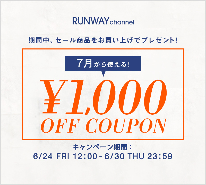 p_bl_rc_160624_coupon[1]
