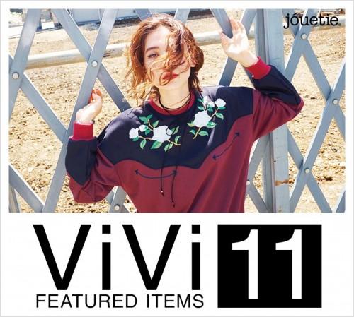 thumbnail_p_bl_jt_160923_vivi