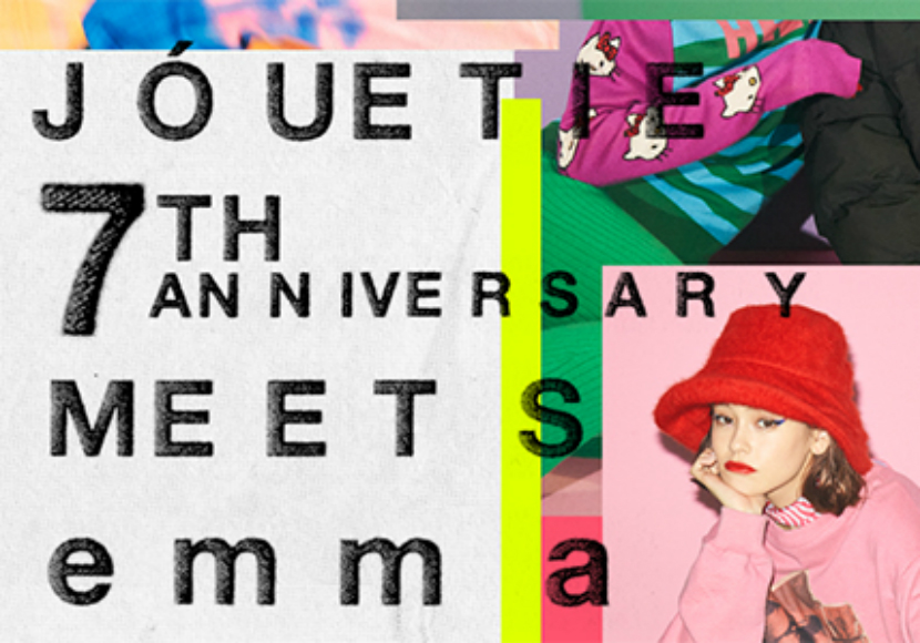 【CATALOG】jouetie 7th anniversary feat.emma
