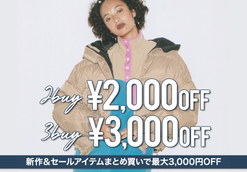 【LIMITED FAIR】2BUY¥2,000OFF & 3BUY¥3,000OFF