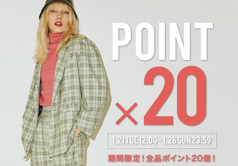 【jouetie 全品ポイント20倍 !!!】