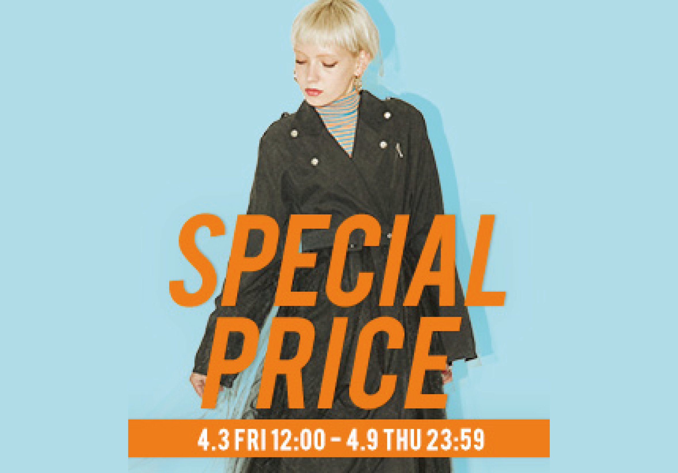 【 SPECIAL PRICE 】