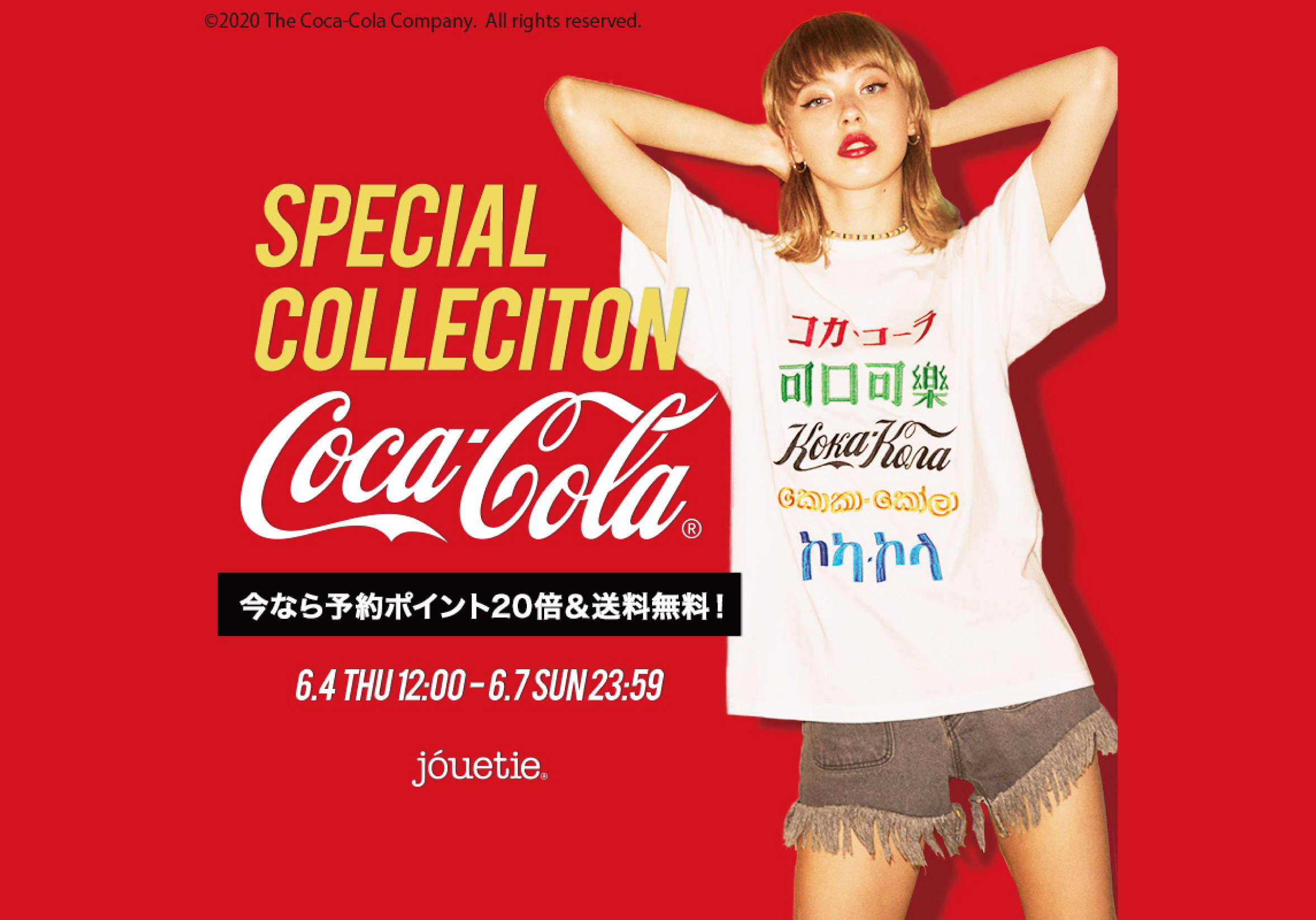 【SPECIAL COLLECTION!】