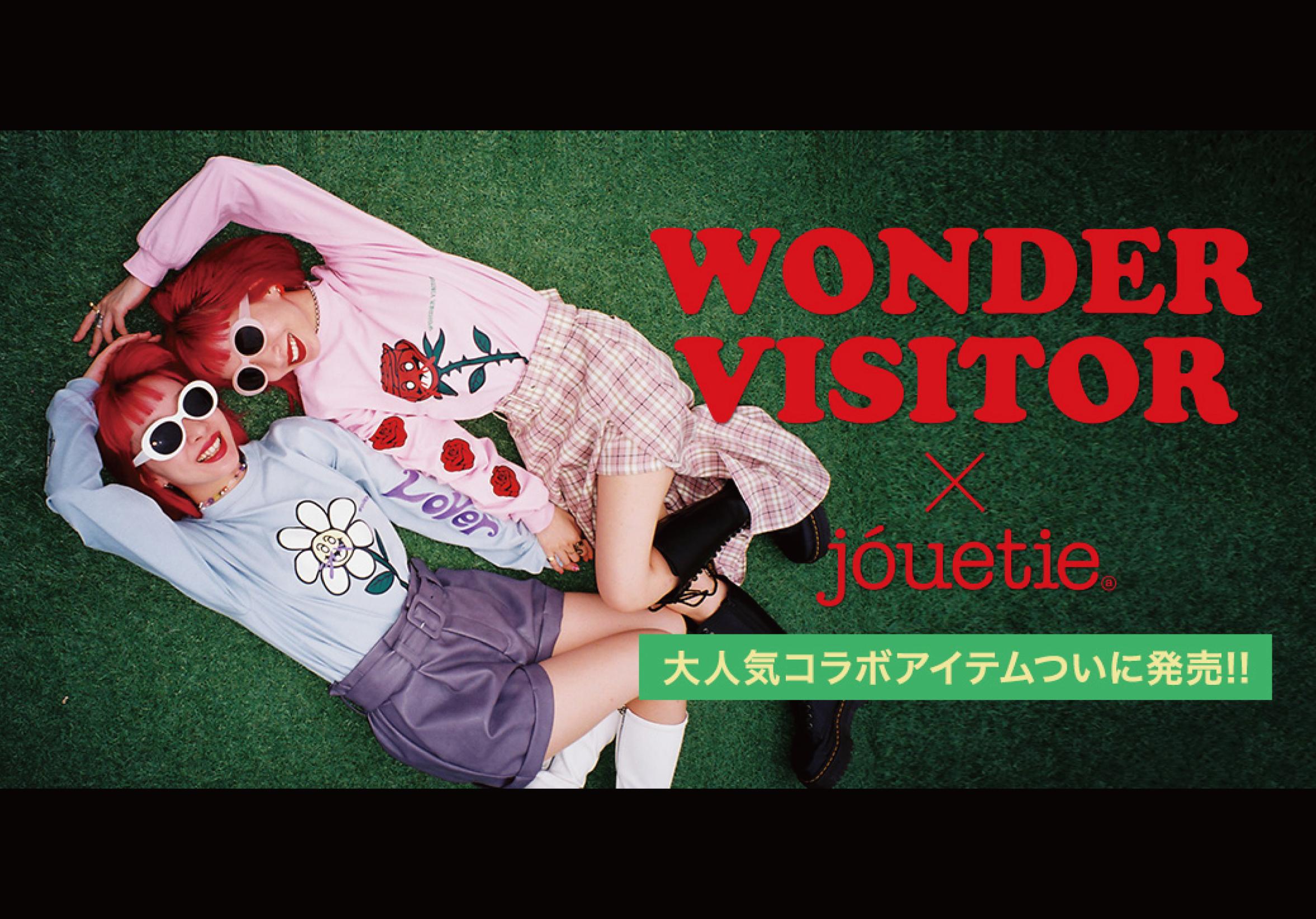 【WONDER VISITOR】