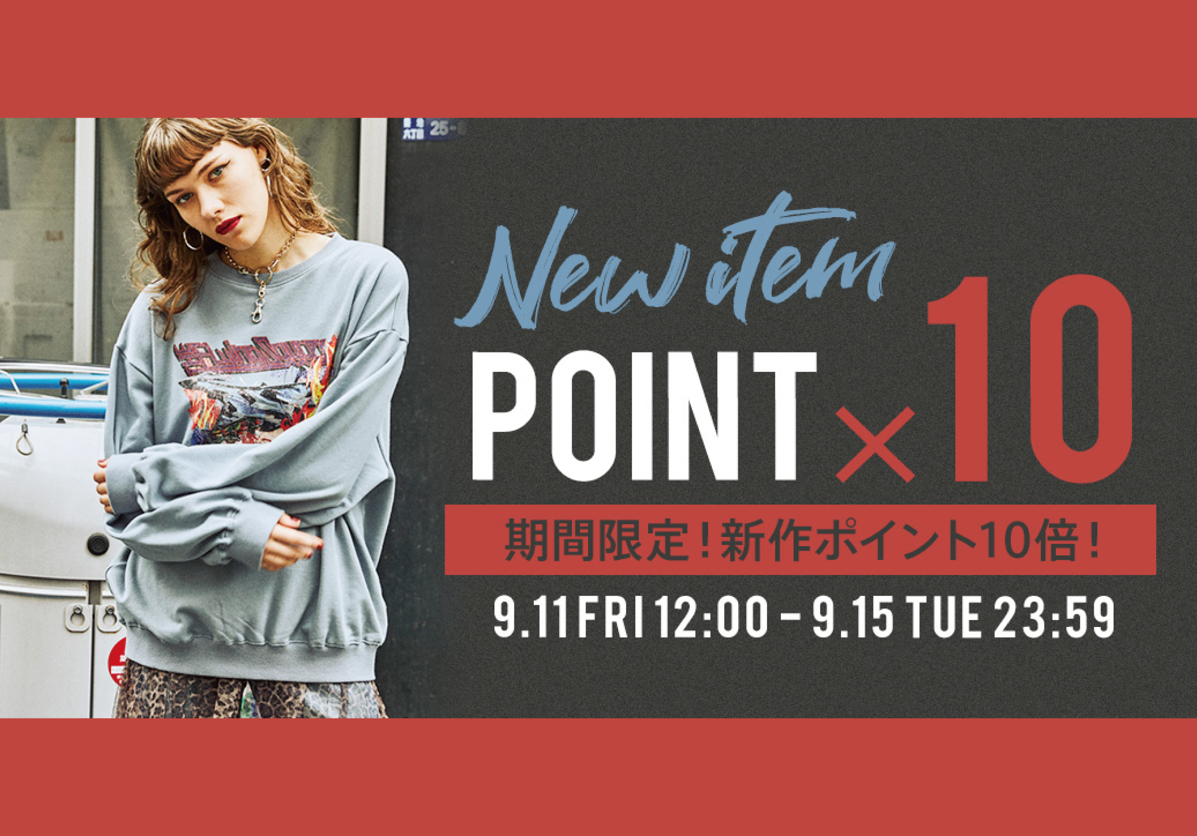【NEW ITEM POINT×10】