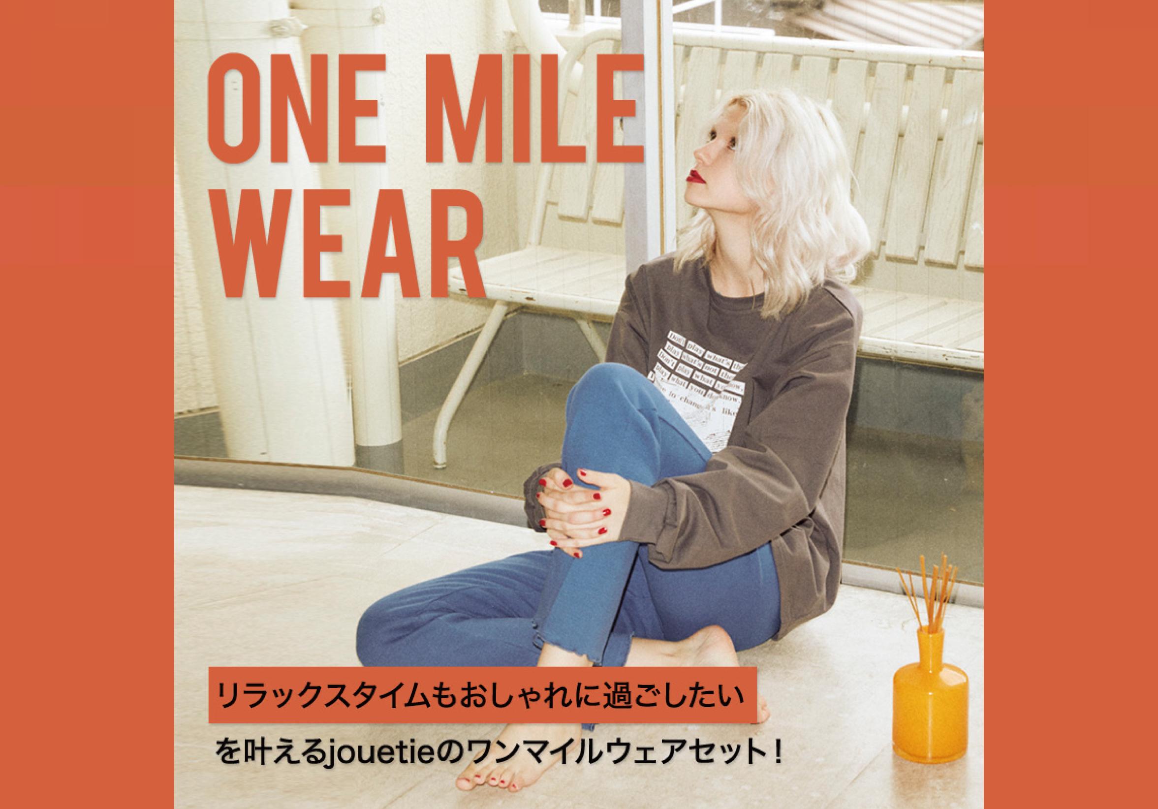 【ONE MILE WEAR】
