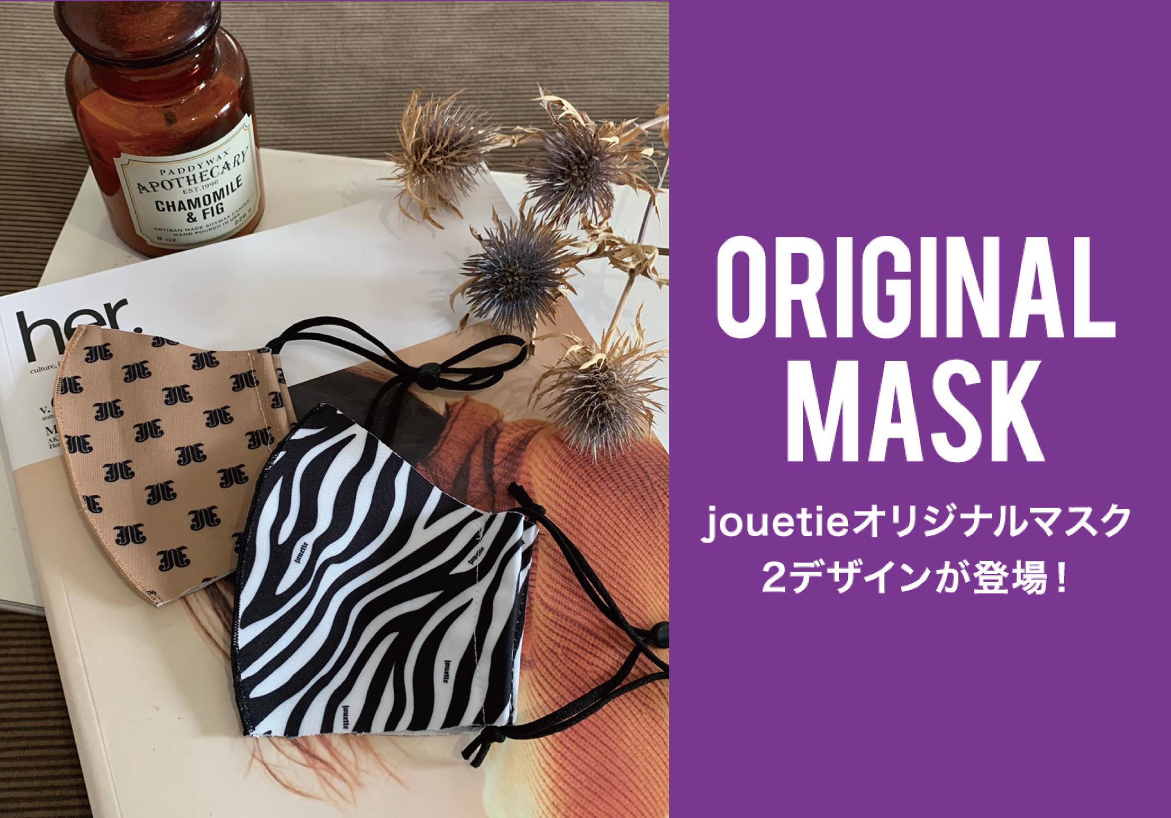 【ORIGINAL MASK】