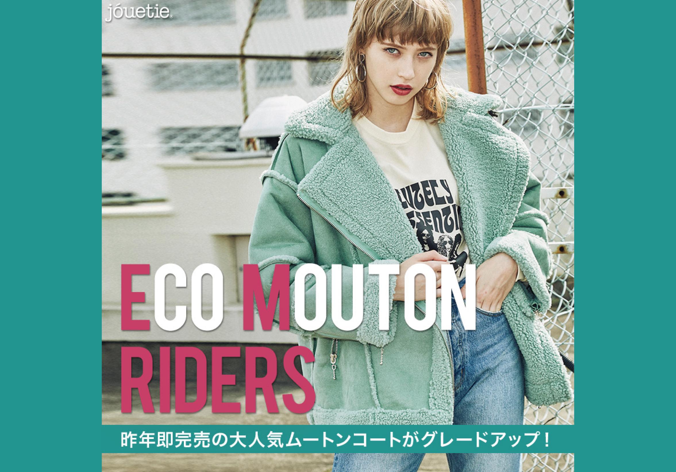 【大人気エコムートンライダースジャケット♡】