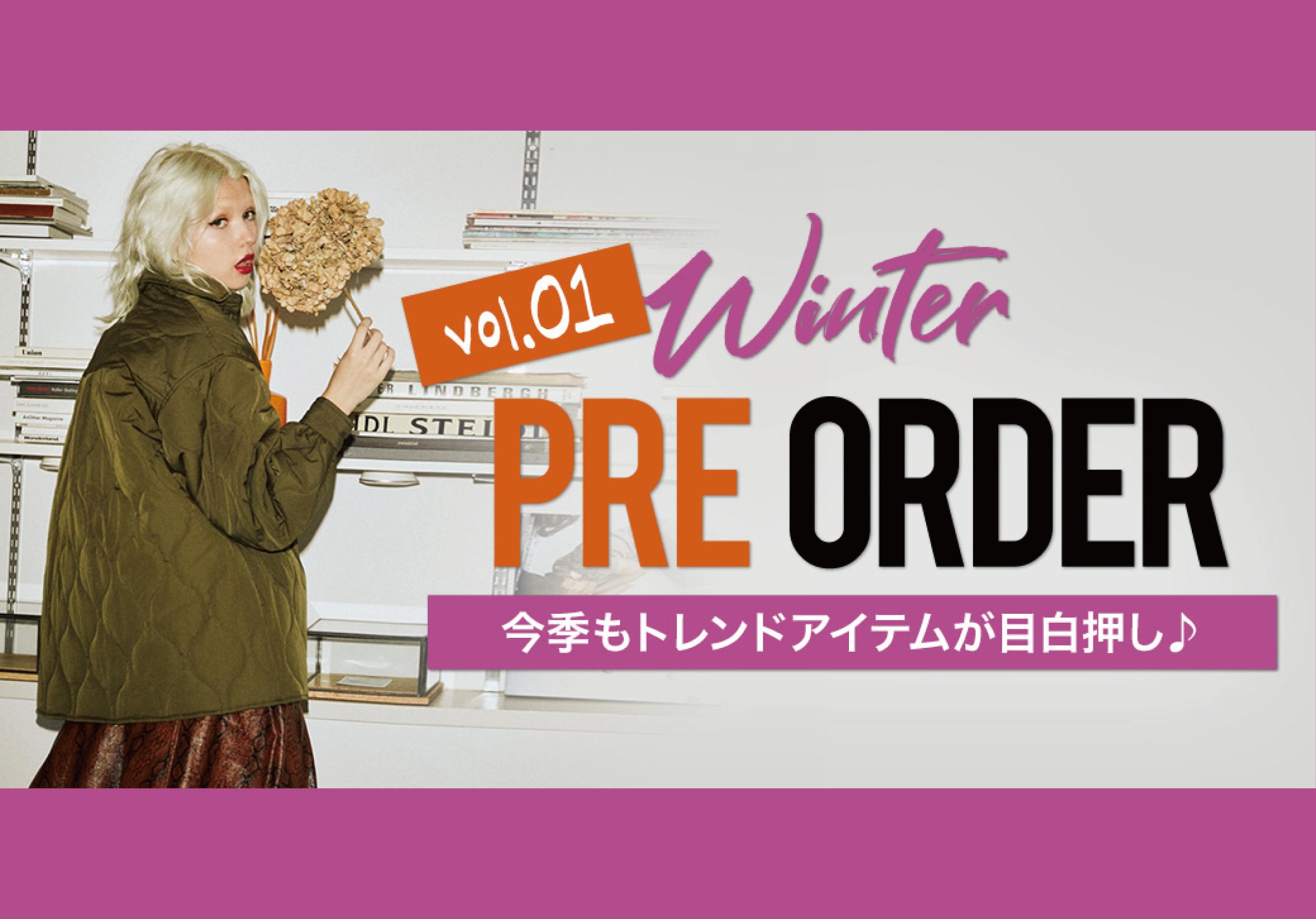 【WINTER PRE ORDER Vol.1】