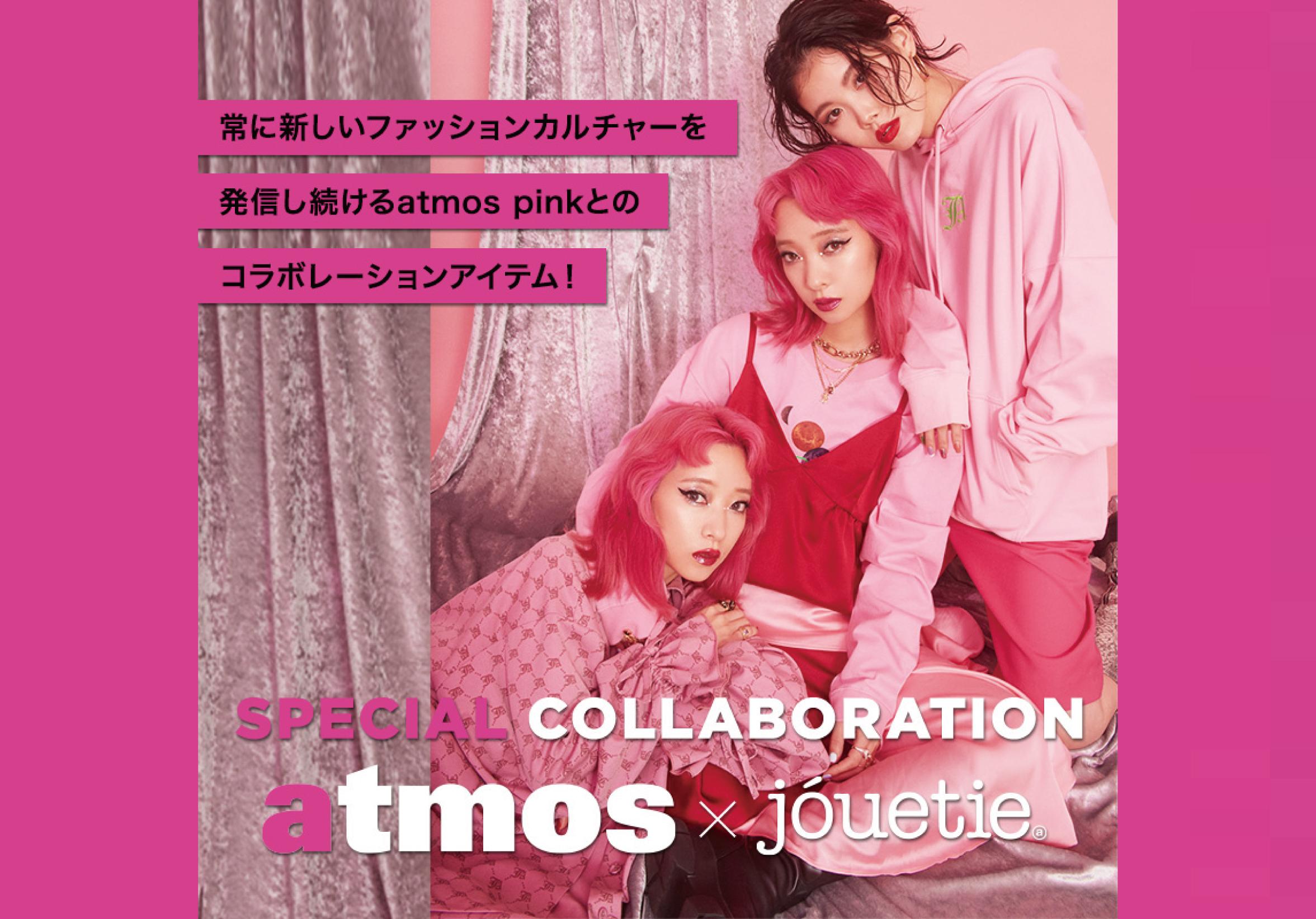 【ATMOS×jouetie PRE ORDER】