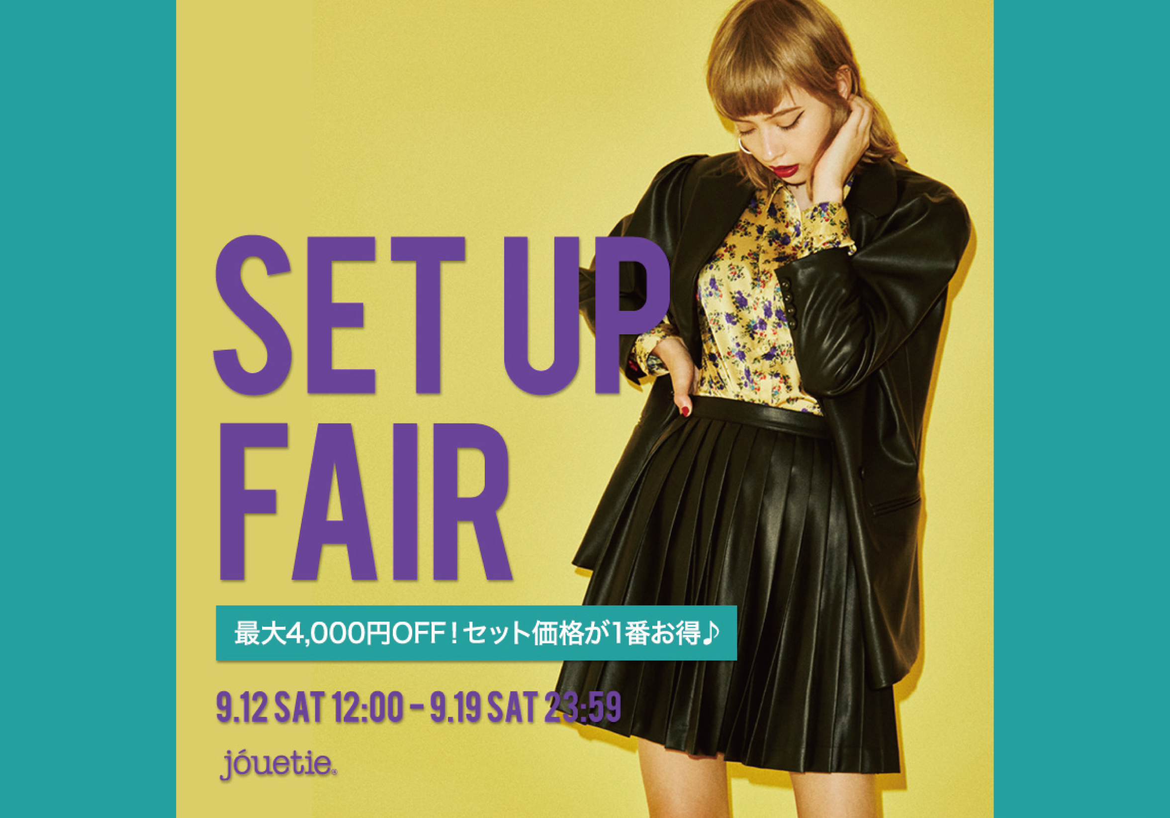 【SET UP FAIR】