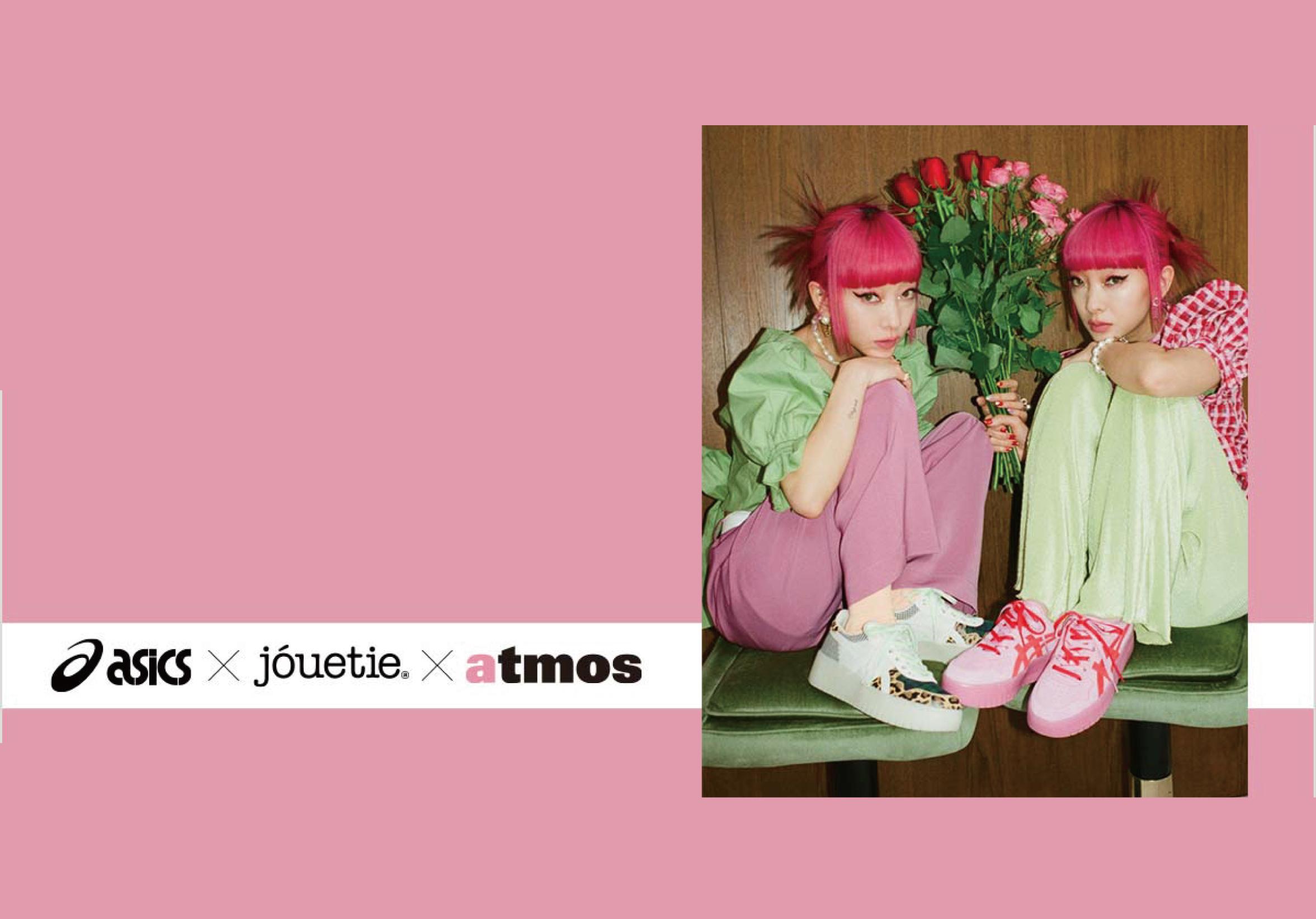 【 ASICS × jouetie × atmos 】