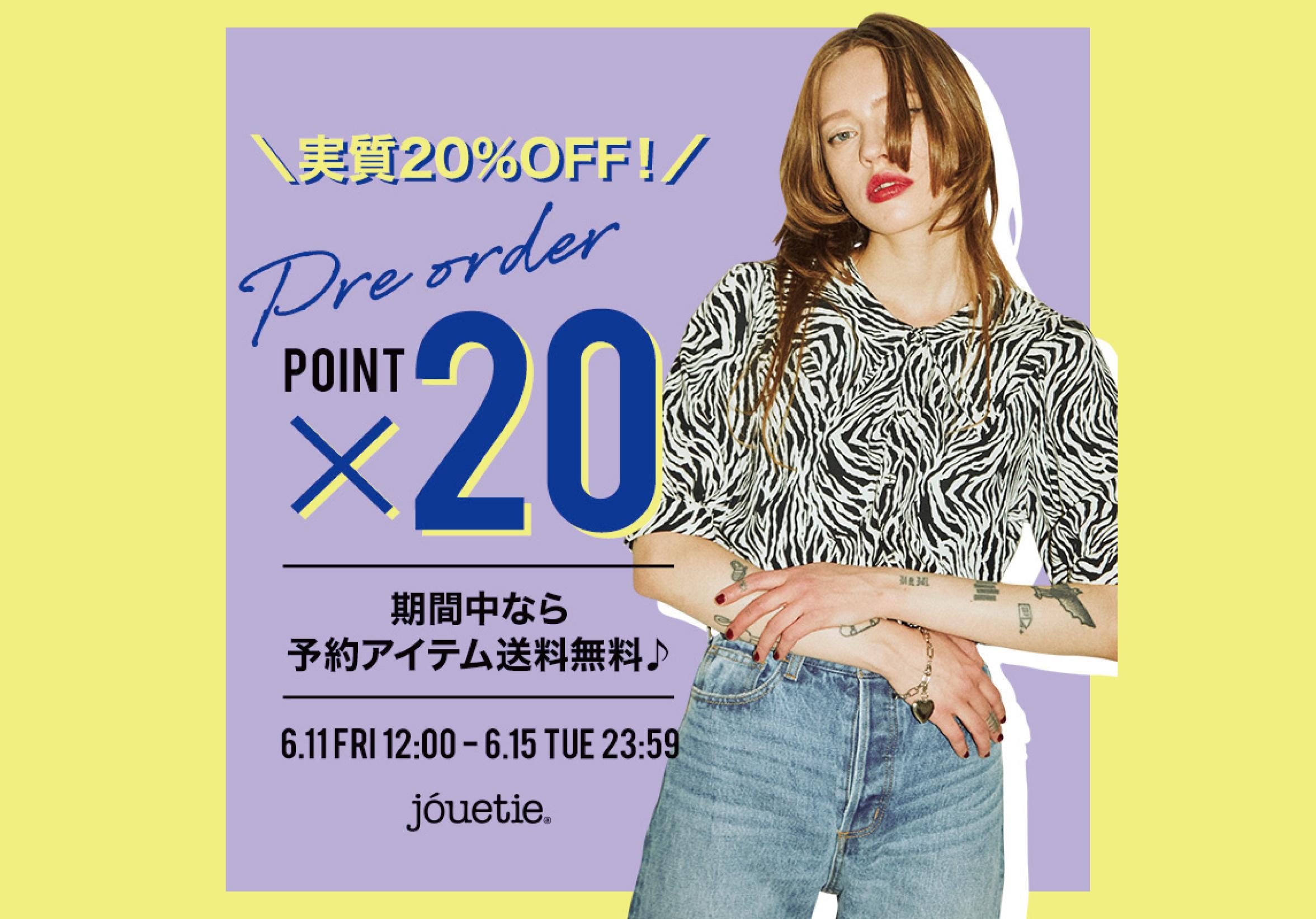 【PRE ORDER ITEM POINT×20!】