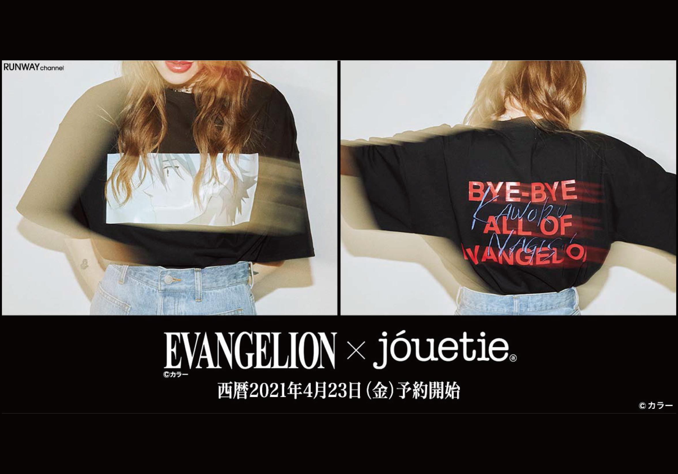 【EVANGELION×jouetie】