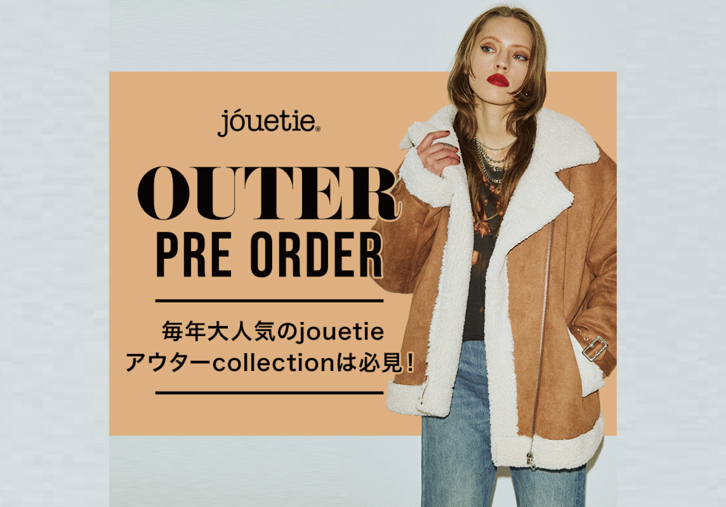【OUTER PRE ORDER!】